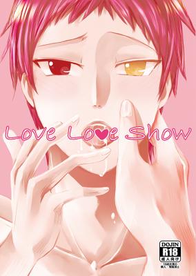 201606_Loveloveshow_000