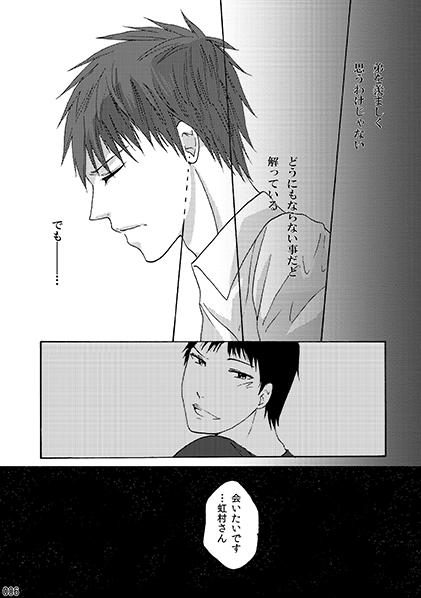 201510_耽溺の闇路_005