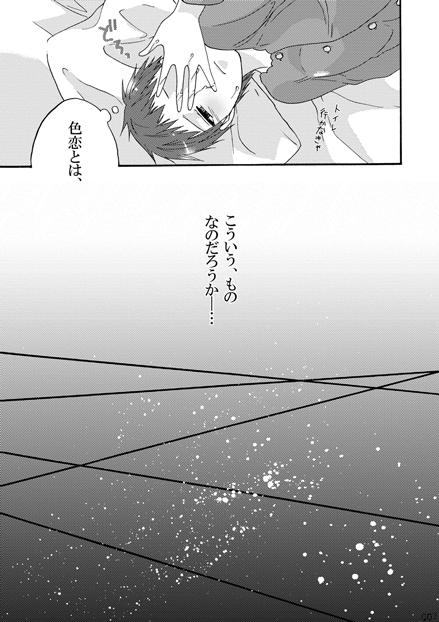 201603_艶麗ひめやか_007
