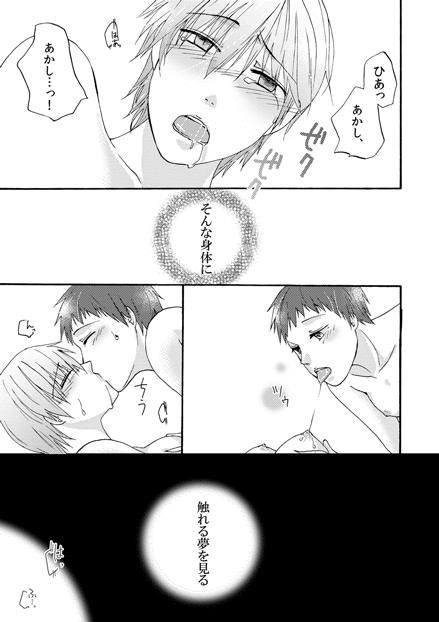 201603_艶麗ひめやか_005