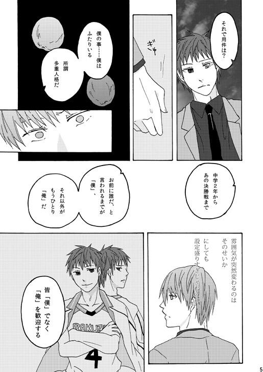 201410_未熟な林檎寄り添う影_006