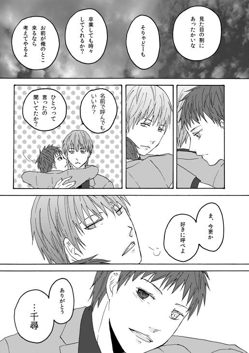 201410_未熟な林檎寄り添う影_012