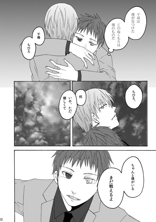 201410_未熟な林檎寄り添う影_013