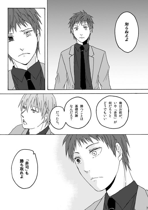 201410_未熟な林檎寄り添う影_008