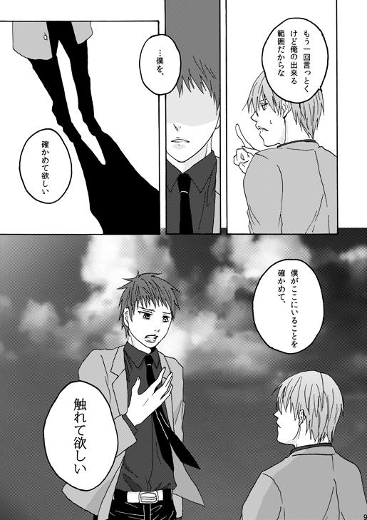 201410_未熟な林檎寄り添う影_010