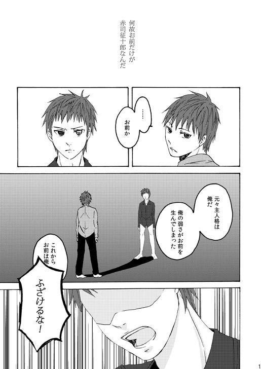 201410_未熟な林檎寄り添う影_002