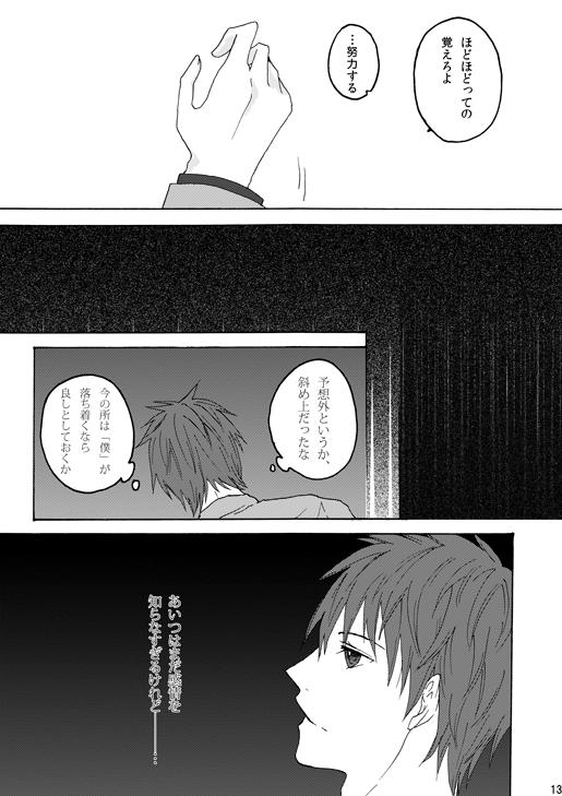 201410_未熟な林檎寄り添う影_014