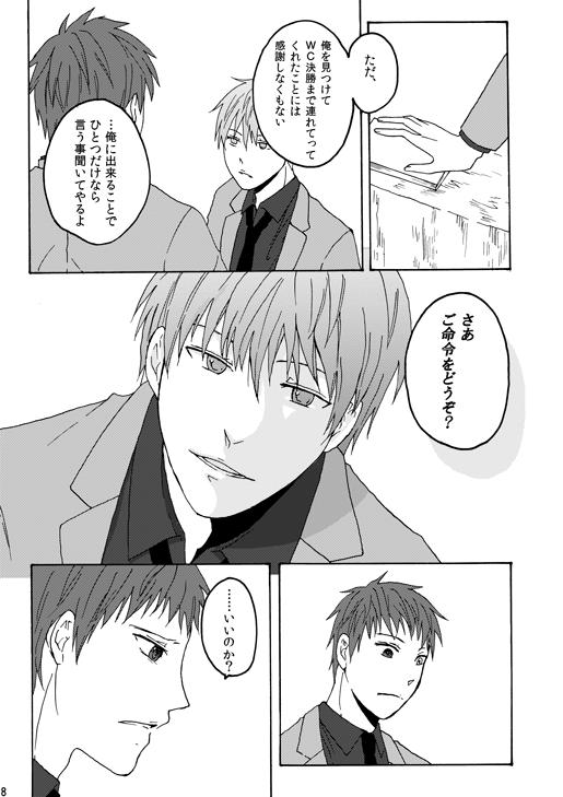 201410_未熟な林檎寄り添う影_009