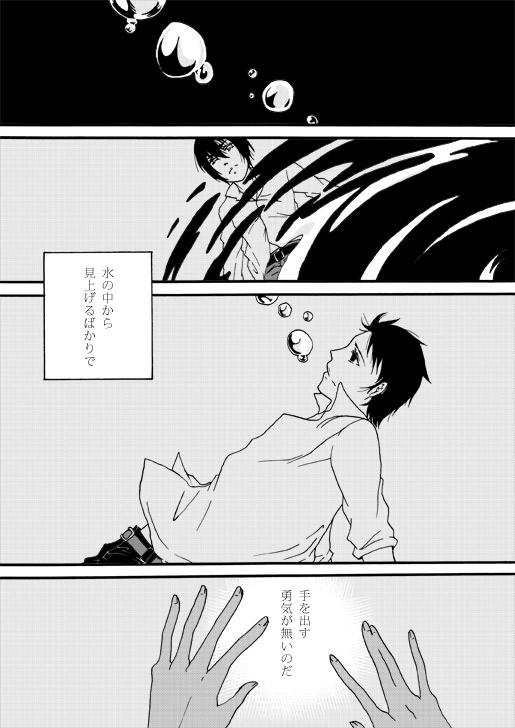 honbun002